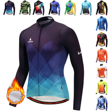คุณภาพสูงMen Thermal Fleece JerseyแขนยาวMtbจักรยานJerseyเสื้อผ้าฤดูหนาวWarm Jersey Maillot Ciclismo