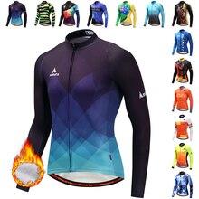 최고 품질 남자 열 양털 사이클링 저지 긴 소매 mtb 저지 자전거 의류 겨울 따뜻한 자전거 저지 maillot ciclismo