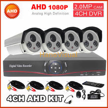 security New 4CH FULL HD 1080P AHD DVR CCTV KIT/SET with 4 Bullet 2.0MP Sony chip Cameras outdoor waterproof for home use