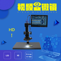HD 10~180x Professional Microscope Electronic Display Amplification Magnifier For Iphone BGA CPU Maintenance Tools TBK10A