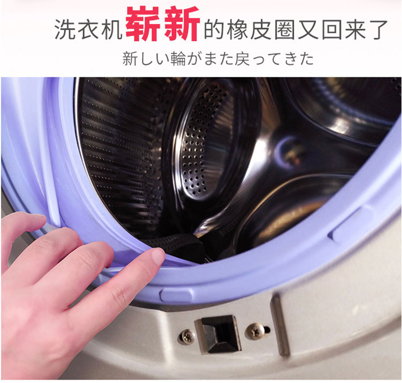 HTB13QyaXOzxK1RkSnaVq6xn9VXaJ - Mold Remover Tile Cleaner Wall Mold Mildew Gel Bathroom Washing