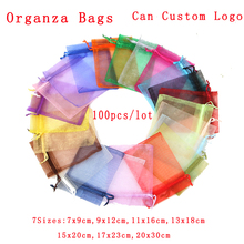 100pcs/lot Multi Colors Organza Bags Party Wedding Favors Candy Gift Bag Jewelry Pouches Boutique Cosmetic Gifts Packaging