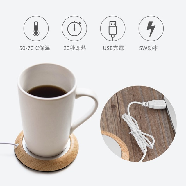 Protable USB Wood Grain Cup Warmer Heat Beverage Mug Mat Keep Drink Warm Heater Mugs Coaster