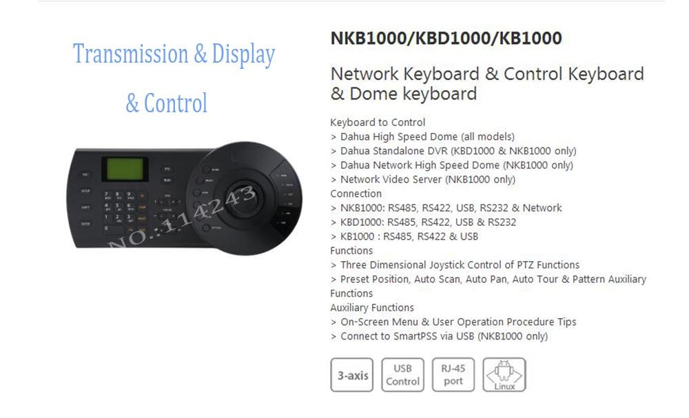 Dahua Network Keyboard & Control Keyboard & Dome keyboard without Logo KB1000 keyboard