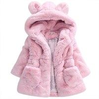 Children Girls Winter Fur Coat New 2017 Fashion Design Hooded Thick Fake Fur Baby Jacket Solid