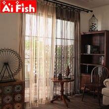 Современные шторы для окон кухонная пряжа кофейно черные полосы