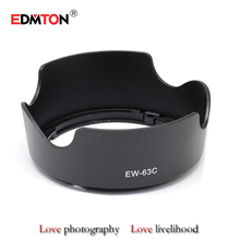 digicam lens hood ew-63c cowl for 650d 700d 70d 60d 100d 1000d 1100d 1200d ef 18-55mm f/three.5-5.6 IS STM equipment
