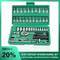 TUOSEN 46PCS in 1 mechanic hand ratchet tool set auto socket wrench tools mini repair professional gereedschap kit for car