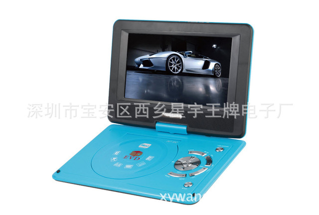 Xingyu ace. 9.8 inch portable TV DVD EVD RMVB 9030