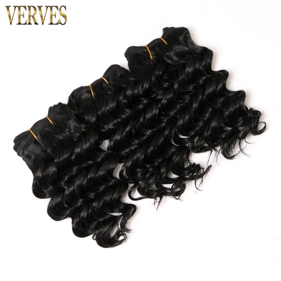 2 styck / set djupvåg 8 tums bob kort stil 100g / set Syntetiska - Syntetiskt hår - Foto 2