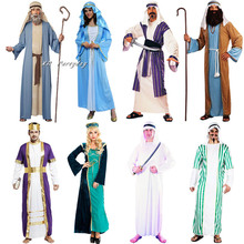 Men Arab Middle East Cosplay Robe Adult Clothes Carnival Role Play Fancy Dress Party Decoration halloween costume for Women