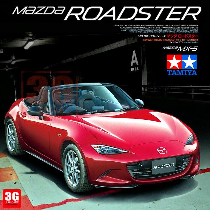 Mazda 1/24 Car Model MX-5 Car Assembly Model 24342 1 24 00750 assembled model car mclaren f1 gtr 1998 le