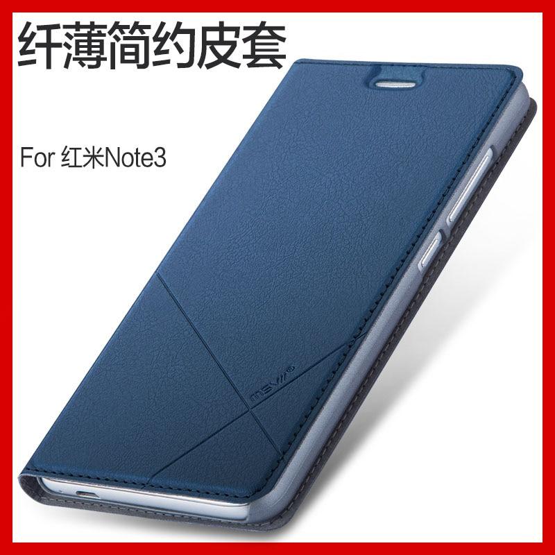 imágenes para Nuevo para Xiaomi Redmi Nota 3 Tirón Del Cuero de la Cubierta Del Teléfono Inteligente caso de Reposo Automático de Despertador Envío Libre Película de Pantalla de Regalo 4 Colores
