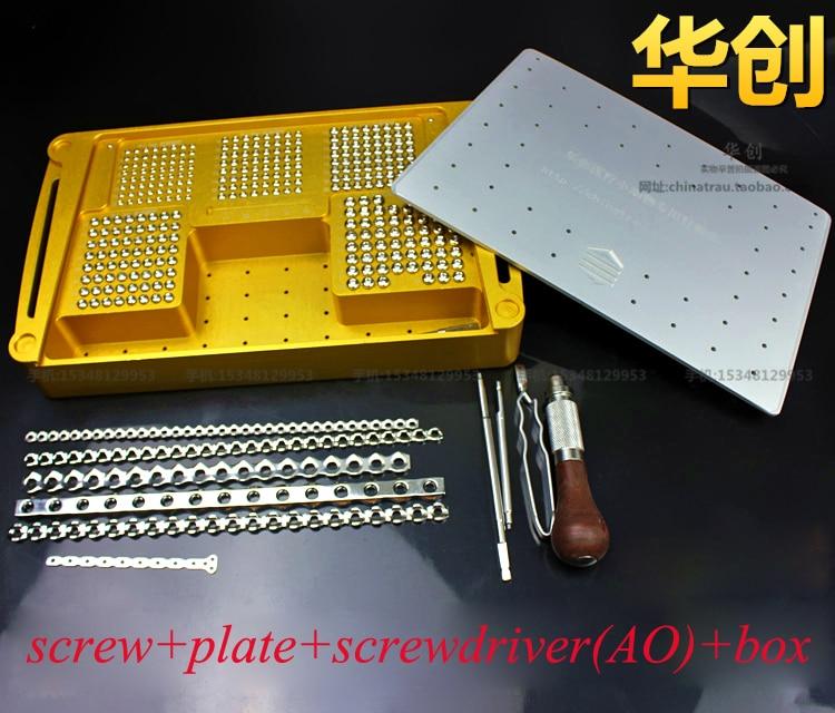 малък ортопедичен инструмент за инструменти 1.5 2.0 2.4 2.7 3.5 костни винтове стерилизация кутия костна пластина случай отвертка ветеринарен лекар AO кутия