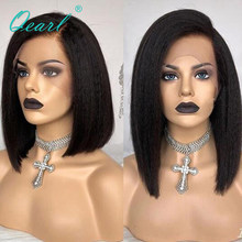 Short Lace Front Human Hair Wigs Bob Wig Kinky Straight 13x4/13x6 Brazilian Remy Hair Free Part 130% 150% Density Qearl(China)