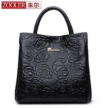 ZOOLER Brand Fashion Bags genuine leather bag elegant handbag Luxury women leather handbags bolsa feminina Many colors#1002