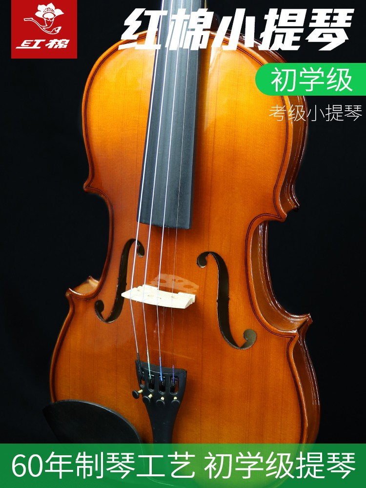 Di Cotone Rosso Violino Ns002 Grado Esame Violino Principianti Professionale Di Qualità In Legno Massello Per Bambini Fatti A Mano Violino Adulto