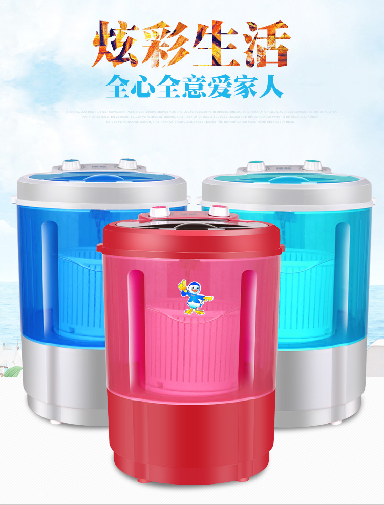 The Best Freeshipping 260w Power Mini Washing Machi Can Wash And Dry 1.8kg Clothes Single Tub Top Loading Dryer Semi Automatic