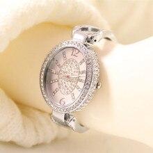 2019 New Hot sale Silver Oval Arabic Digital Rhinestone Dial Fork Chain Bracelet Ladies Watch Fashion & Casual Chronograph