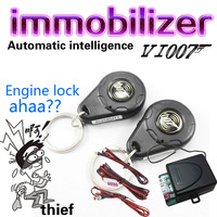RFID Wireless Car Immobilizer Anti Hijacking On And Off Intelligent Anti Hijacking Engine Lock Power Off