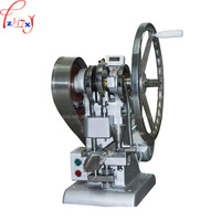 TDP 1.5 Single punch tablet press machine TDP 1.5 pill press machine / pill making / TABLET PRESSING, pill making 1pc