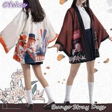 Pre-sale Bungo Stray Dogs Nakahara Chuuya Dazai Osamu Cosplay Costume Hallowween Party Uniforms Coat+Skrit+Shirt цена