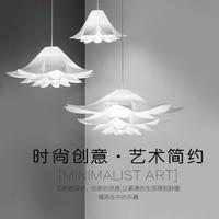 Lowest Price DIY Iq Puzzle Lamp Modern Pinecone Pendant Light Creative Lily Lotus Novel Led E27