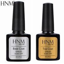 HNM UV Top Base Nail Gel Polish Foundation for UV G