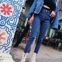 Women Stretch Denim Pantswomens High Waist Slim Slimming Hip Jeans Fashion Female