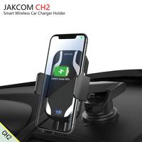 JAKCOM CH2 Smart Wireless Car Charger Holder Hot sale in Stands as plestation 4 stand up x box one dikey stant