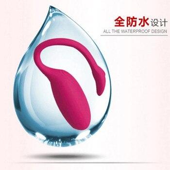 Magic Motion Smart APP Bluetooth Vibrator Kegel Master Ball Remote Control Flamingo Clitoris G-spot Stimulator Vagina Massager 6
