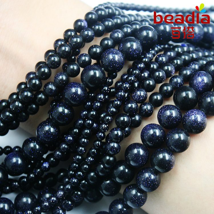Natural Stone Beads Jewelry 4-10mm Round Dark Blue Sands Stone Loose Beads DIY Women /Men Bracelets Fashion Jewelry Gift,1Strand
