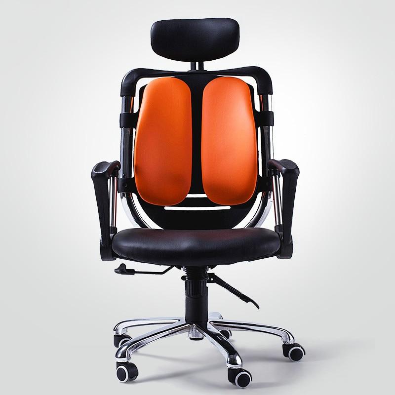 Movable Backrest Ergonomic Office Chair Reclining Swivel Computer Chair Lying Lifting Waist Support bureaustoel ergonomisch