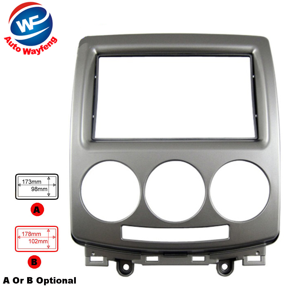Top Quality Professional Car DVD Radio Fascia Fit For MAZDA 5 2010 Stereo Interface Dash CD Trim Installation Kit