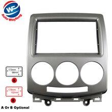 Одежда высшего качества профессиональный автомобильный DVD Радио фасции подходит для Mazda 5 2010 стерео Интерфейс тире CD Обрезать Установка комплект