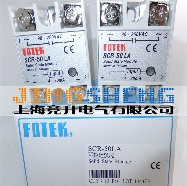 цена на 100% Original Authentic Taiwan's Yangming FOTEK solid state relay / thyristor modules SCR-50LA