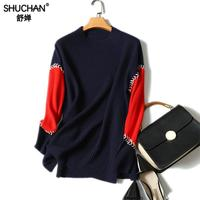 Shuchan 100% Goat Cashmere Sweater Women Winter Top 2018 Korean Loose Ladies New Knitted Pullover Female Casual Women Clothing