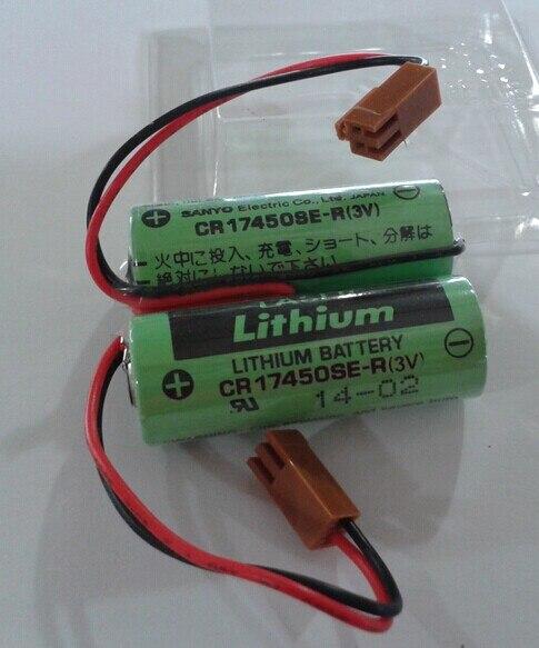 CR-17450SE-R (3V) brand new interloper cr 049tg1 nopkg