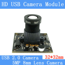 PU`Aimetis 32*32mm Industry Surveillance camera  HD 5MP 8MM lens 45 degrees 30FPS Linux UVC USB camera module With audio