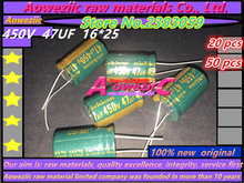 Aoweziic {20 قطع} {50 قطع} 450 فولت 47 فائق التوهج 16*25 عالية التردد المنخفض المقاومة كهربائيا مكثف 47 فائق التوهج 450 فولت 16x25