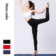 Yoga Pants Women High Waist Stretchy Sport Leggings Tights Quick Drying Training Tight comfortable Trouser Pencil Leggins NK6003