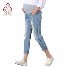 New Jeans Maternity Pants For Pregnant Women Clothes Trousers Nursing Prop Belly Legging Pregnancy Clothing Overalls Ninth Pants(China)