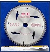 """7 """"inch houtbewerking tct zaagblad voor hout 180x1.8x20x40 tanden of 60 tanden-in Zaagbladen van Gereedschap op"""
