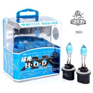 Image 1 - 2 pçs 880 h27 12v 100w carros halogênio farol lâmpadas 6000k 2400lm super brilhante preto seda branco lâmpadas (par/dc 12v)