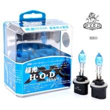 2 pezzi 880 H27 12v 100W lampadine alogene per auto 6000K 2400LM lampadine bianche in seta nera Super luminose (coppia/DC 12V)