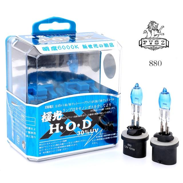 2Pcs 880 H27 12v 100W Cars Halogen Headlamp bulbs 6000K 2400LM Super Bright Black silk White Light Bulbs (Pair/DC 12V)