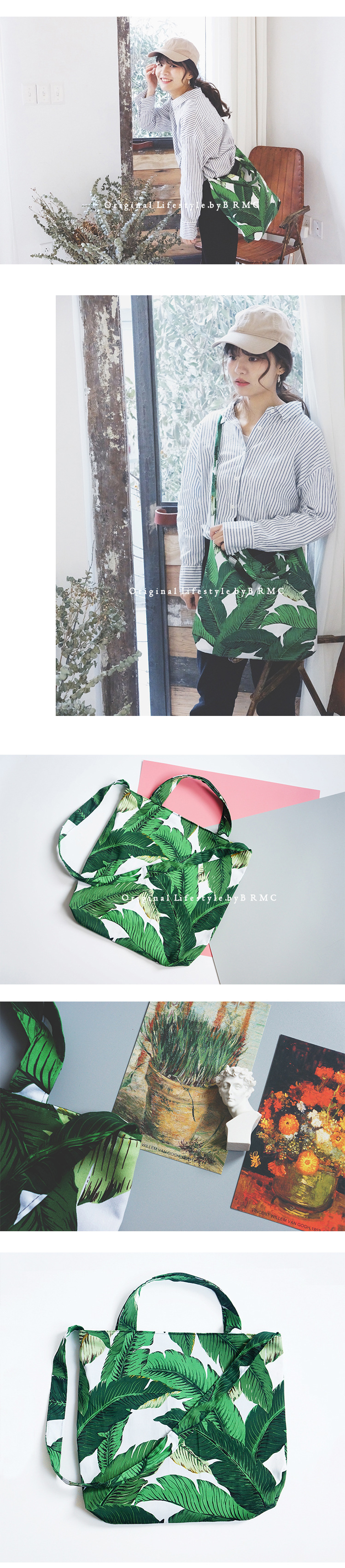 Green banana leaves polyester bag shopping foldable tote bags school teenage satchel inclined shoulder bag messenger bag (6)