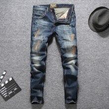 Italian Vintage Designer Men Jeans Slim Fit Patckwork Cotton Long Pants Ripped Blue Color High Quality Brand