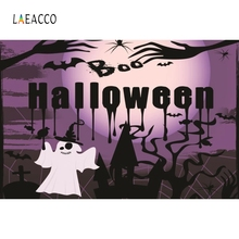Laeacco Halloween Trick Or Treat Horrifying Party Personalized Photography Backdrops Photographic Backgrounds For Photo Studio
