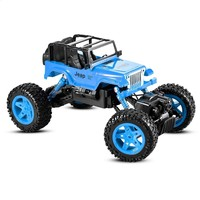 New Kids Children Boys Rock Crawler Auto Interesting Truck Electric Cars Toys Set
